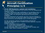 aircraft certification principles 1 39