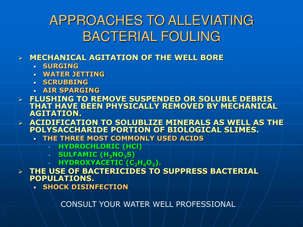 APPROACHES TO ALLEVIATING BACTERIAL FOULING