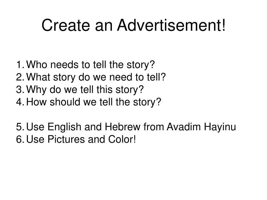 Create an Advertisement!