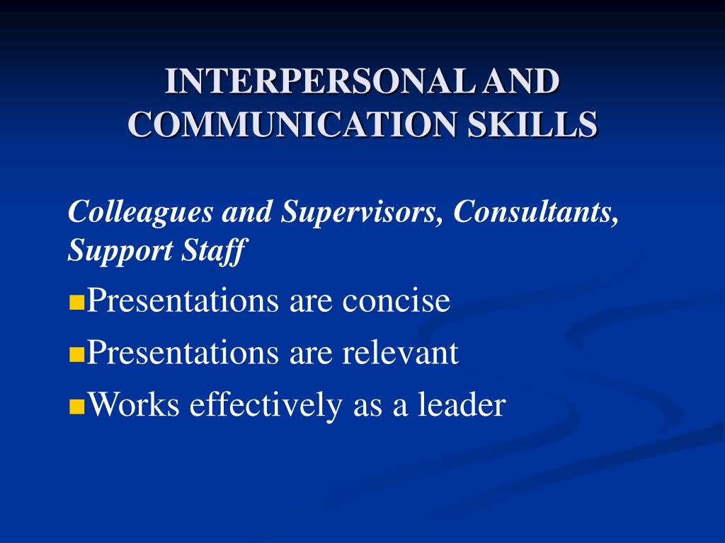 INTERPERSONAL AND