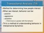 transactional analysis ta