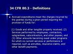 34 cfr 80 3 definitions
