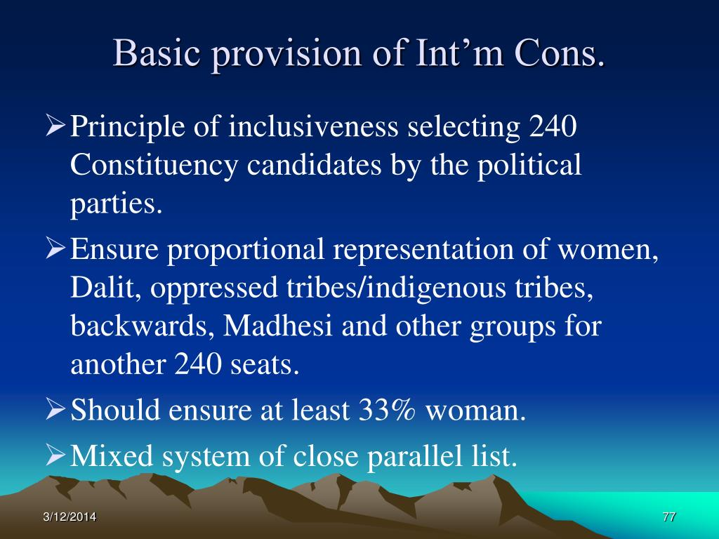 Basic provision of Int'm Cons.