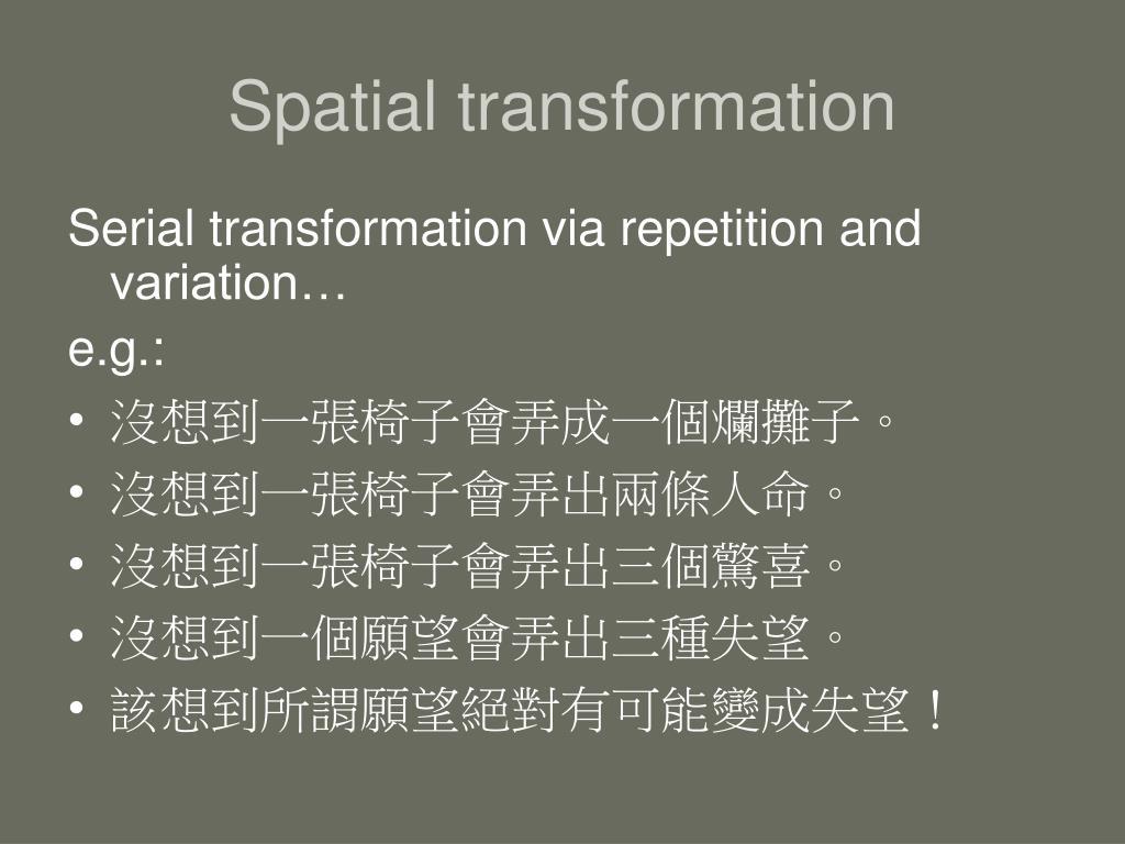 Spatial transformation