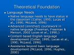 theoretical foundation1