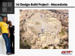 1st design build project macedonia