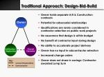 traditional approach design bid build10