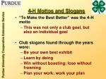 4 h mottos and slogans