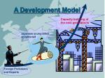 a development model