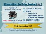 education in edo period