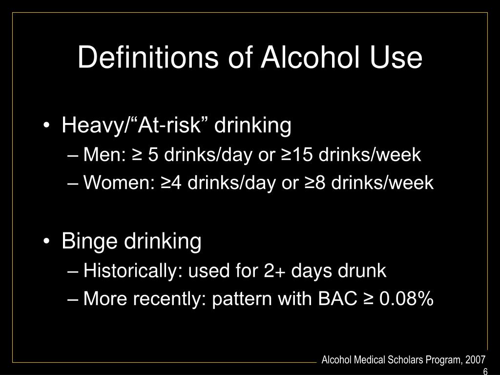 Definitions of Alcohol Use