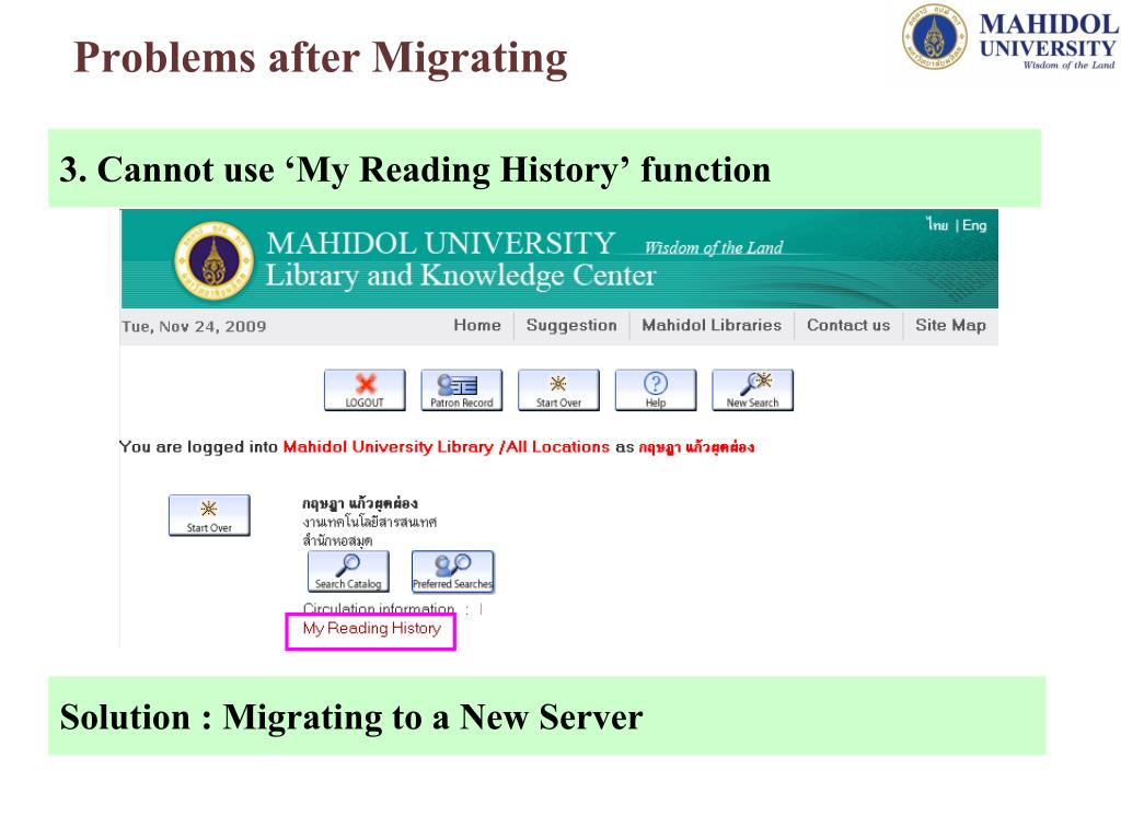 Problems after Migrating