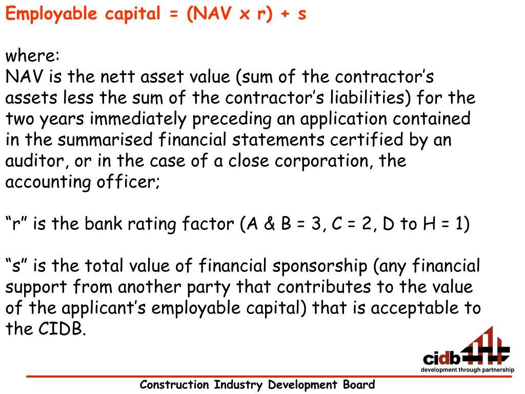 Employable capital = (NAV x r) + s