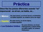 pr ctica11