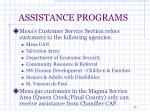 assistance programs12