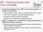 rti framing issues and key concepts