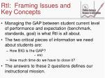 rti framing issues and key concepts1