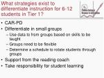 what strategies exist to differentiate instruction for 6 12 students in tier 1