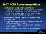 2007 acip recommendations