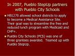 in 2007 pueblo stepup partners with pueblo city schools