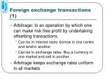 foreign exchange transactions 1
