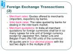 foreign exchange transactions 2