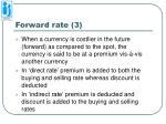 forward rate 3