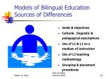 models of bilingual education sources of differences