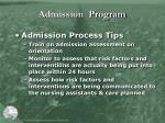 admission program2