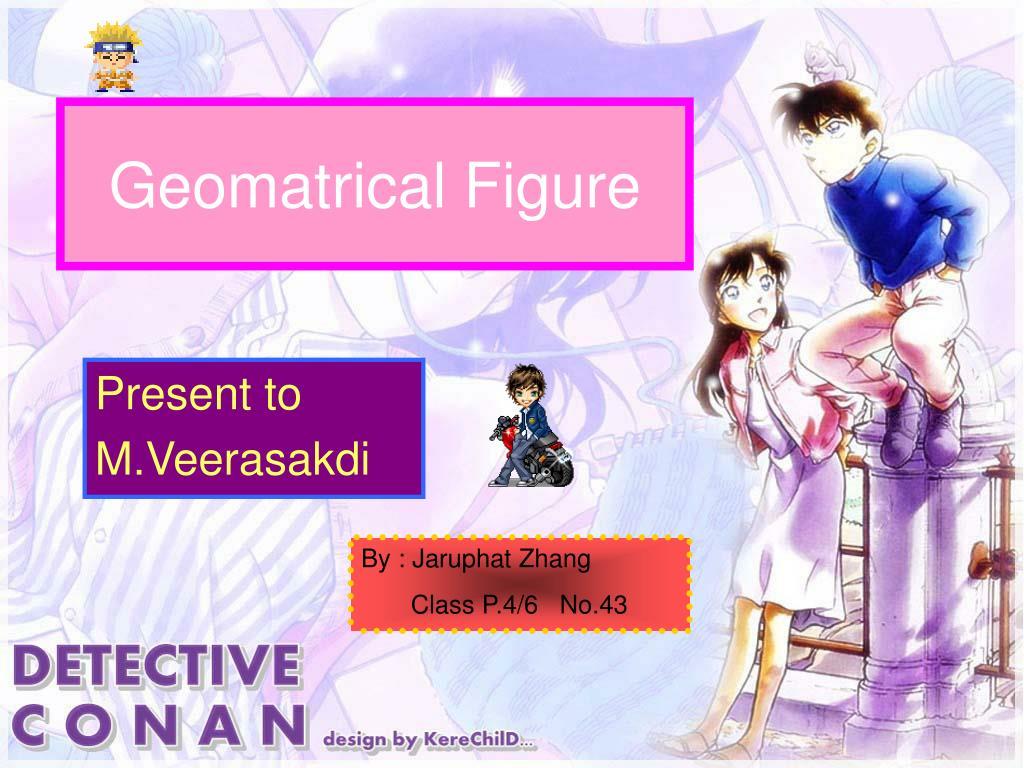Geomatrical Figure