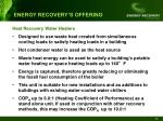 energy recovery s offering