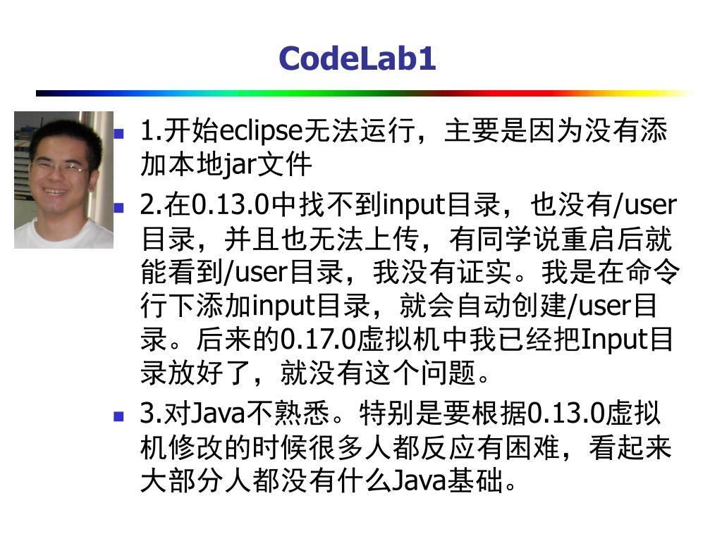 CodeLab1
