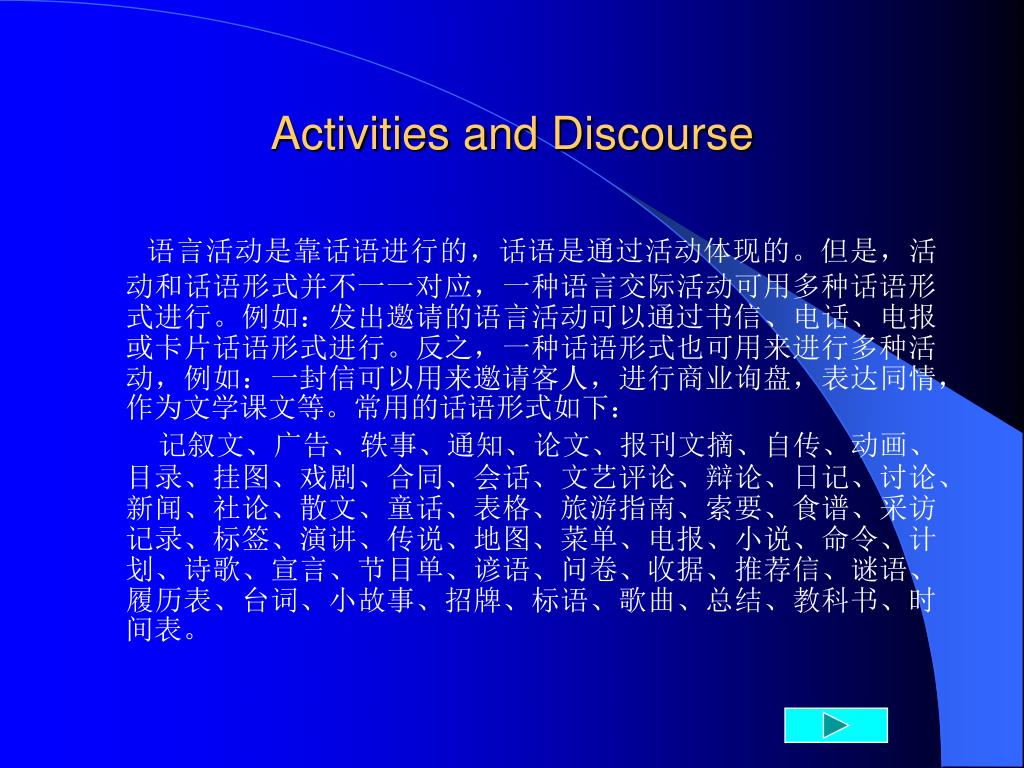 Activities and Discourse