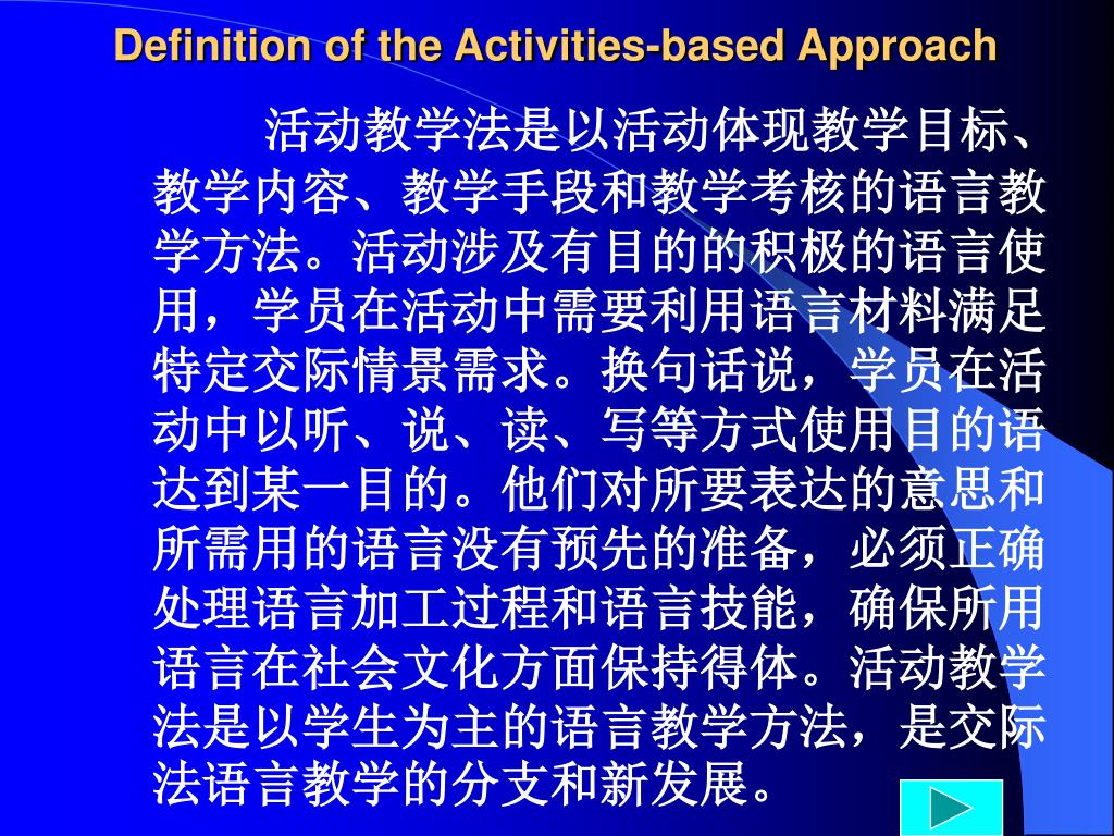 Definition of the Activities-based Approach