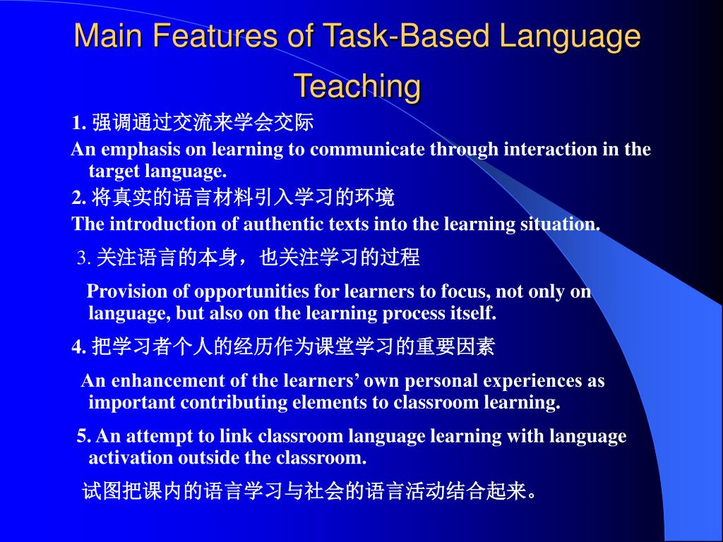 Main Features of Task-Based Language Teaching
