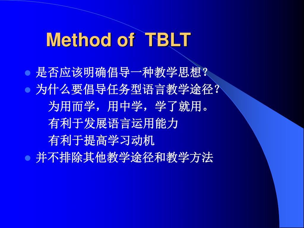 Method of  TBLT