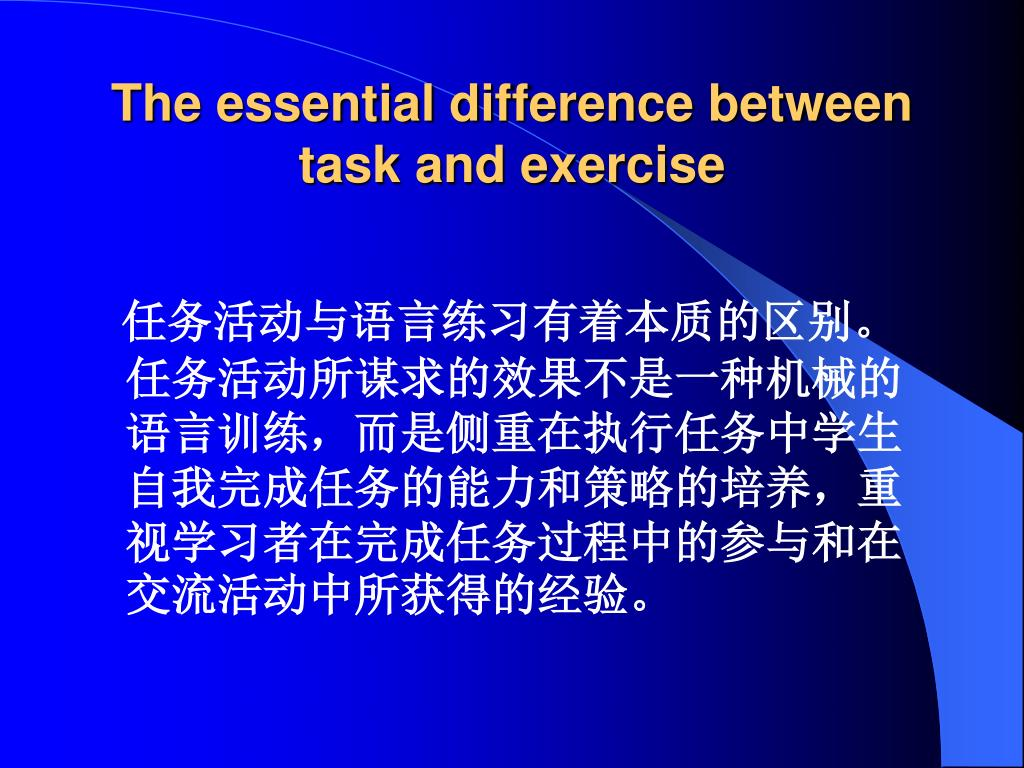 The essential difference between task and exercise