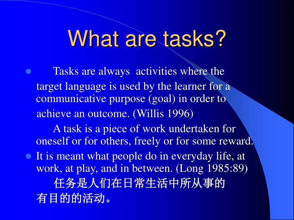 What are tasks?