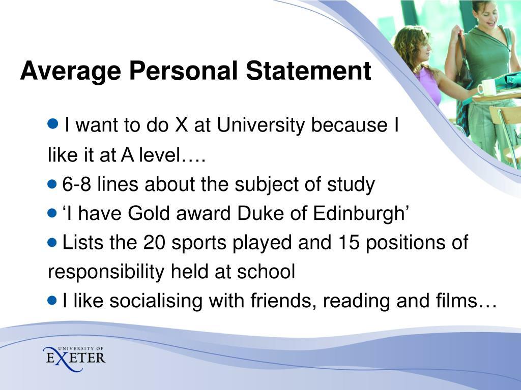 Average Personal Statement