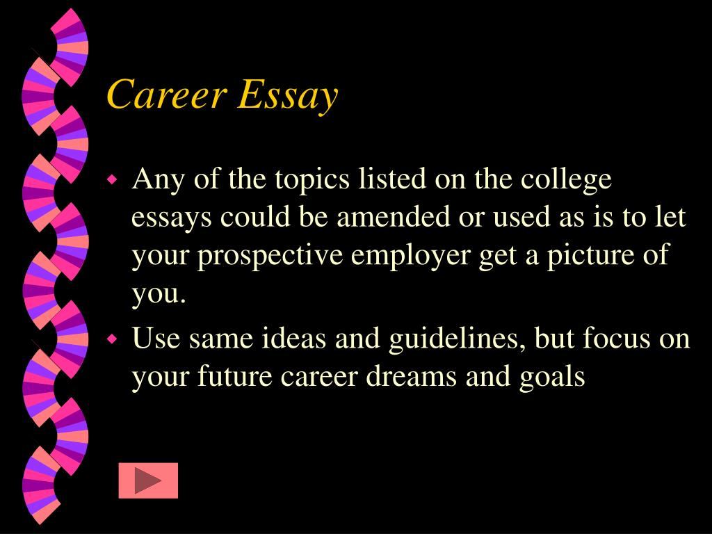 Career Essay