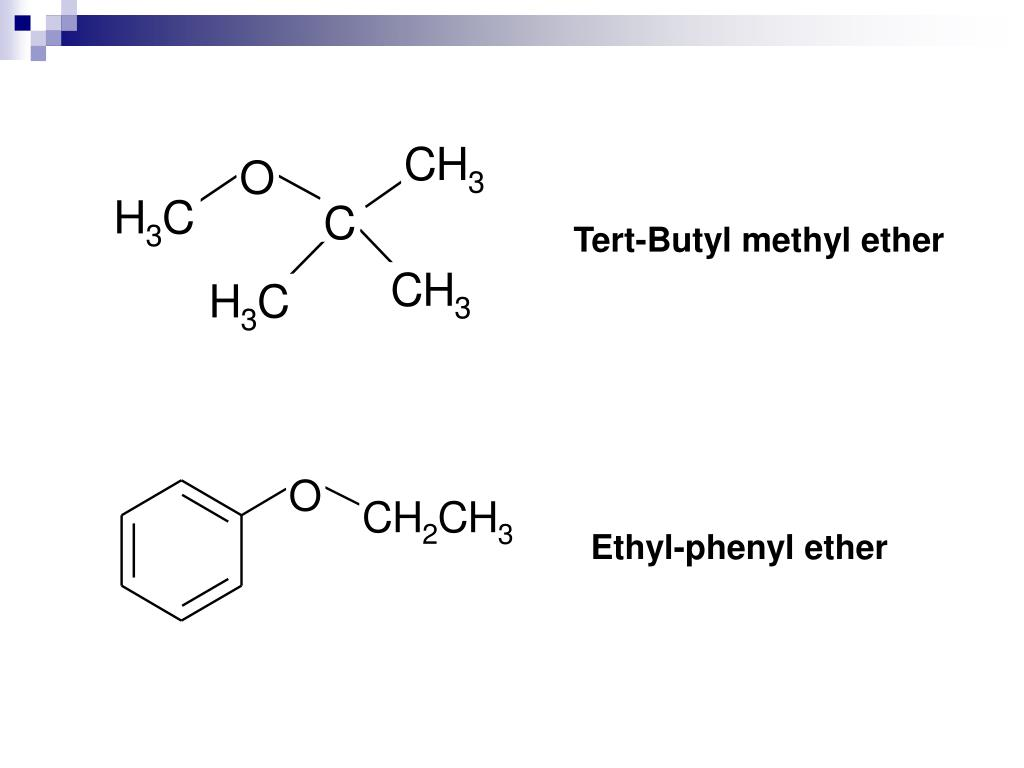 Tert-Butyl methyl ether