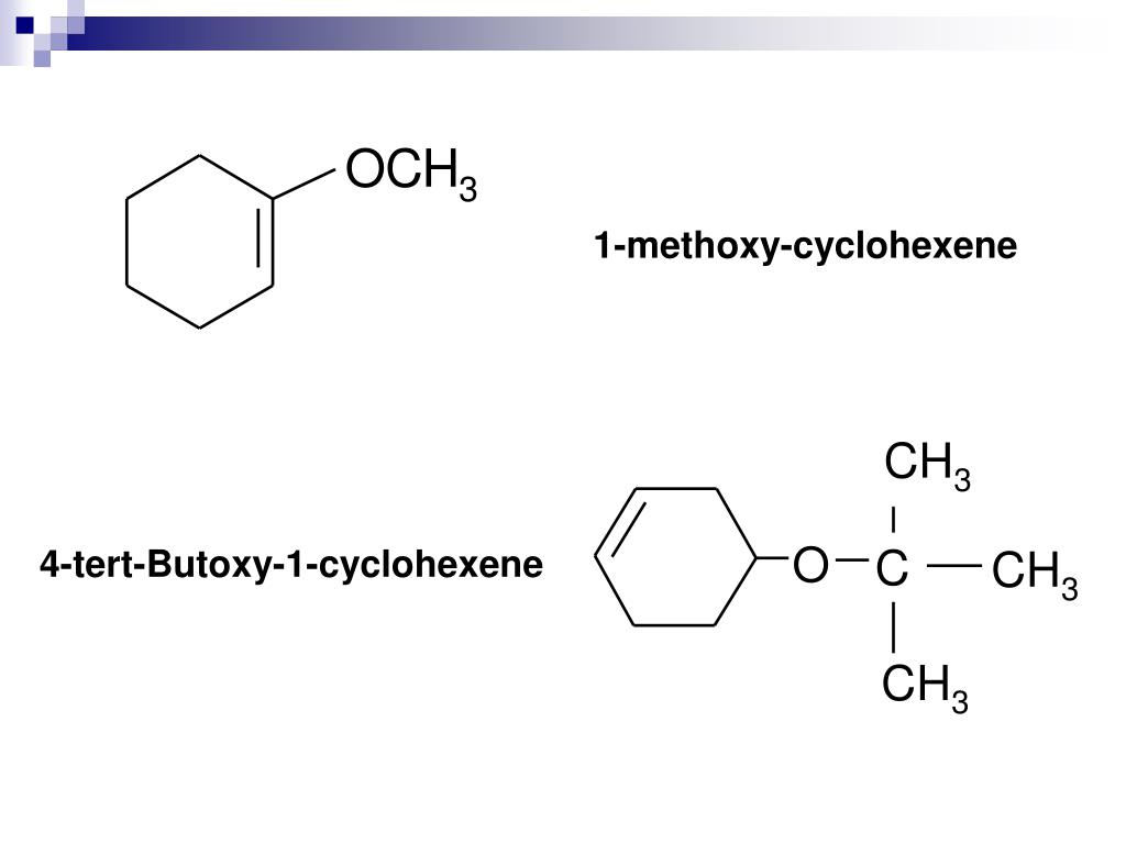 1-methoxy-cyclohexene