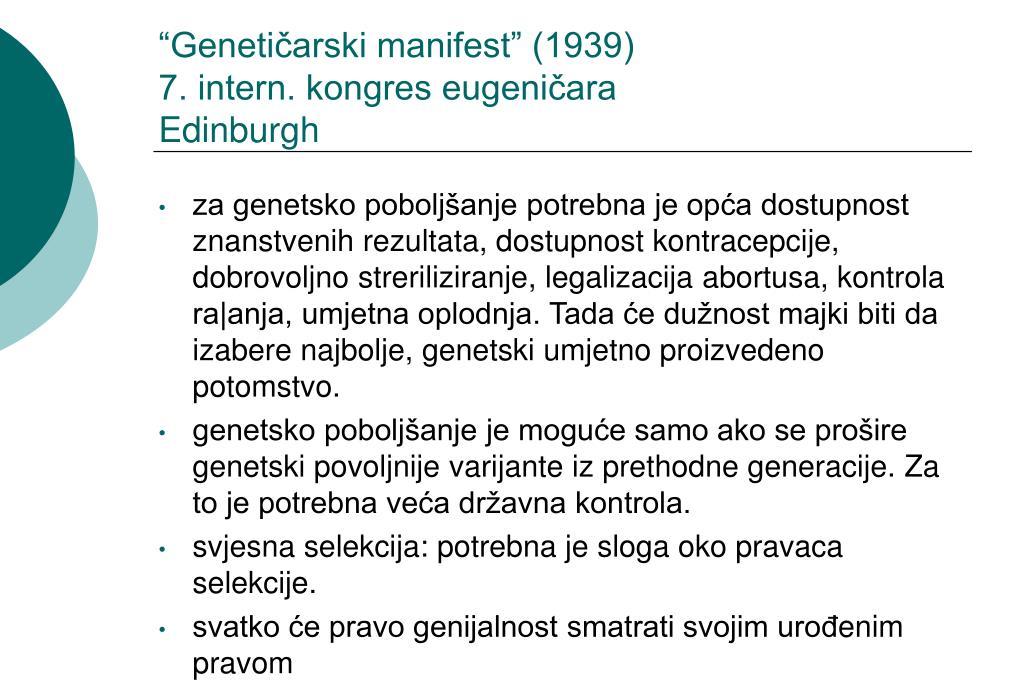"""Genetičarski manifest"" (1939)"