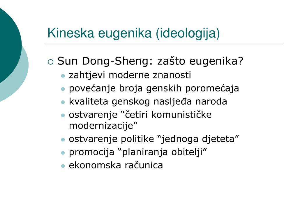 Kineska eugenika (ideologija)