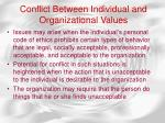 conflict between individual and organizational values