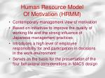 human resource model of motivation hrmm