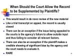 when should the court allow the record to be supplemented by plaintiffs