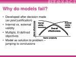 why do models fail