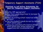 temporary support assistants tsa