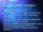 why engineer software